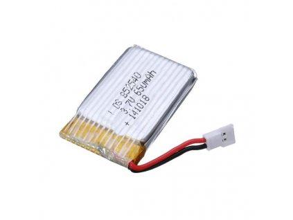 Baterie pre Syma x5c, 600mAh