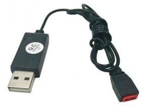 USB Nabíječka pro dron SYMA X5UW