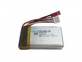 náhradní baterie na MJX X601H