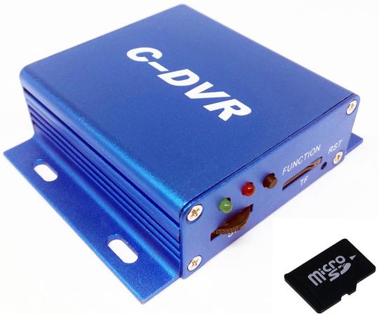 Záznamové zařízení DVR