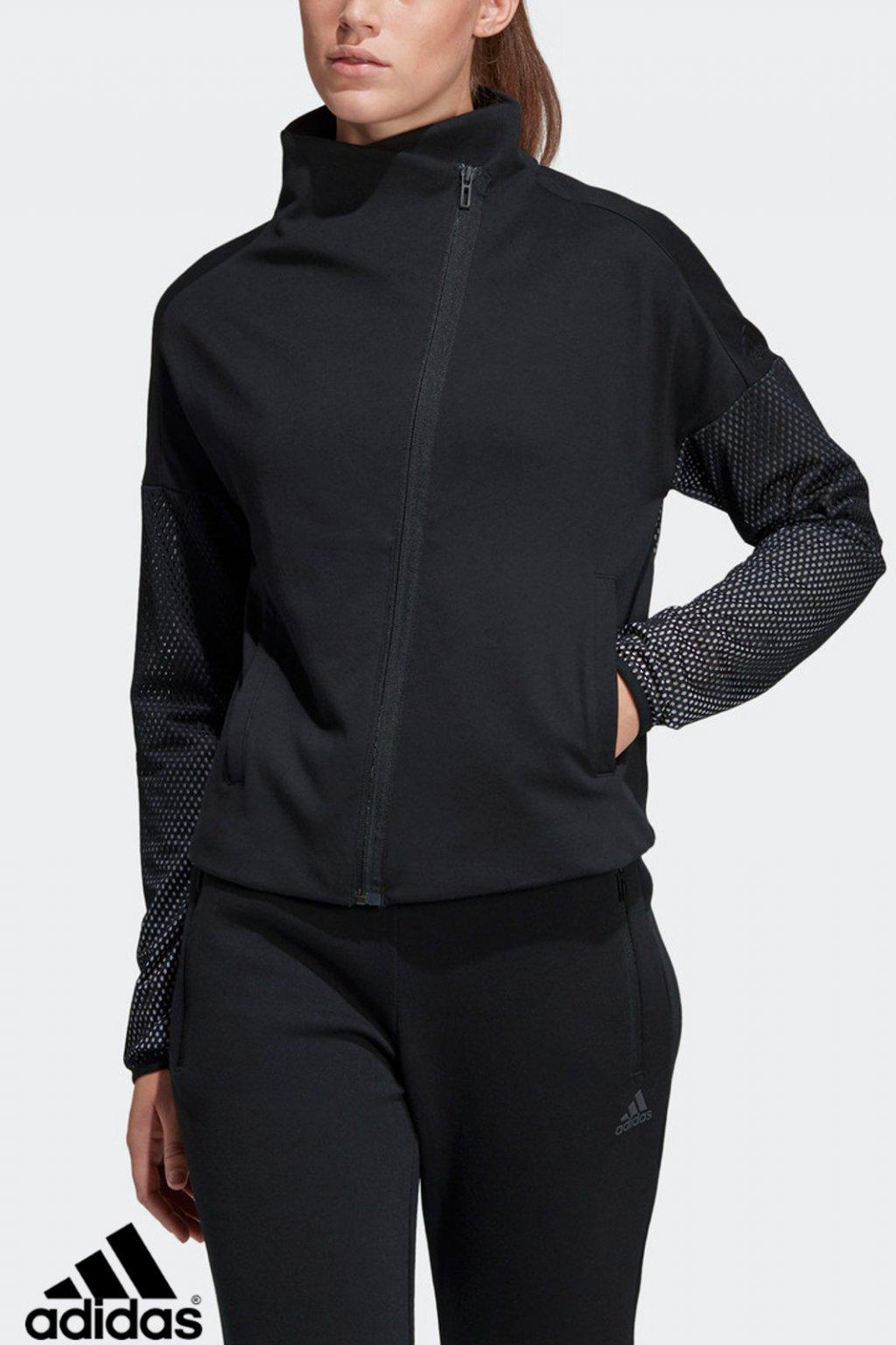 dp3915 adidas women heartracer summer jacket (1)