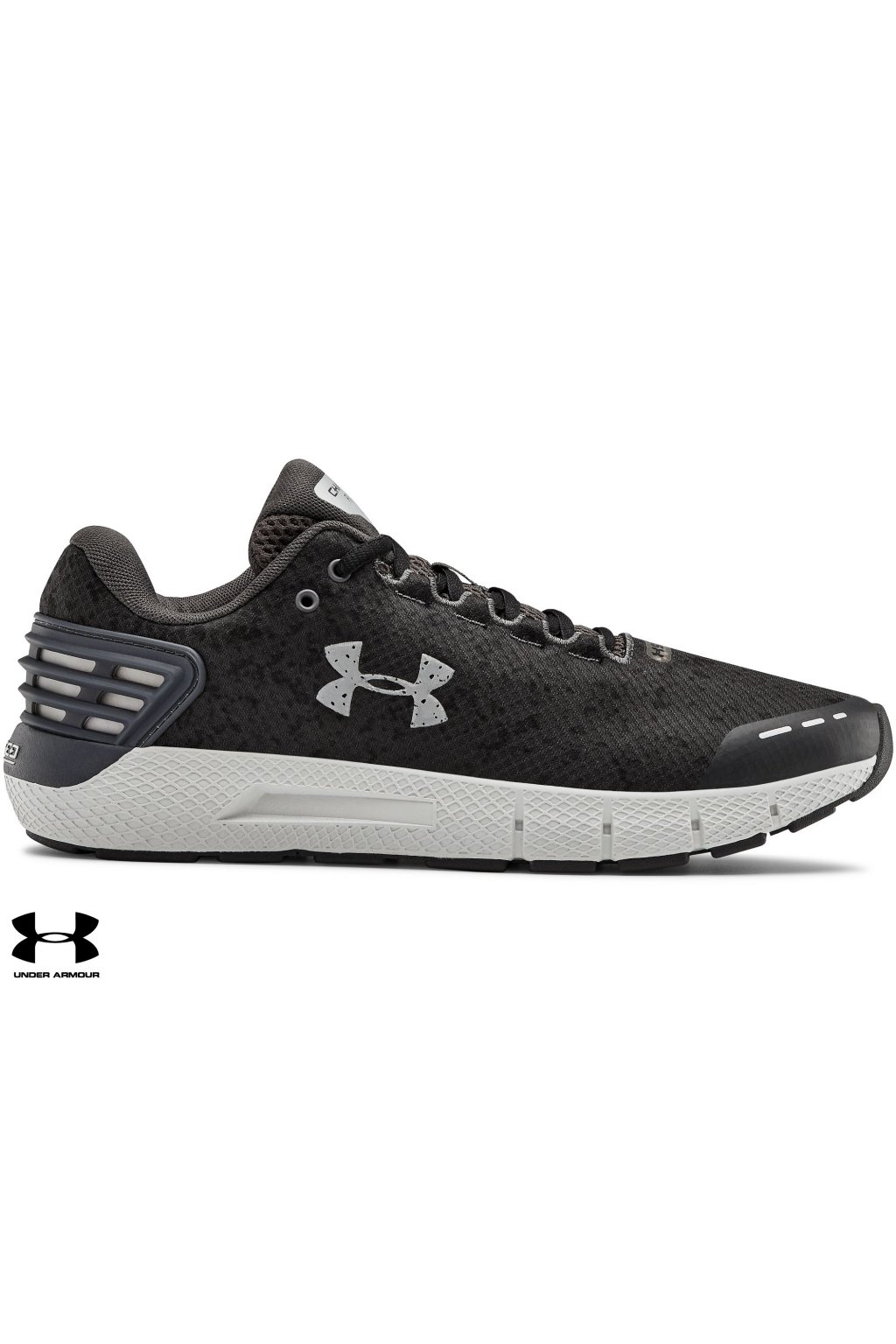 3021948 panske tenisky under armour charged rogue storm