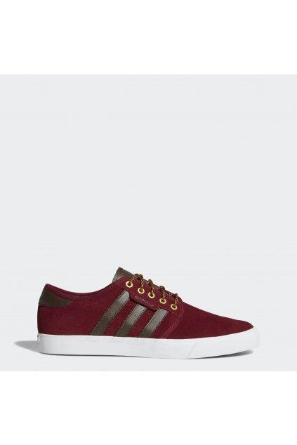 tenisky adidas seeley db0414 (1)