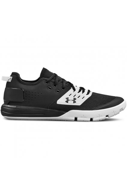 tenisky under armour charged ultimate 3020548 001 (1)