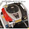 Disková sekačka PANTER FD-2 + DZS 125