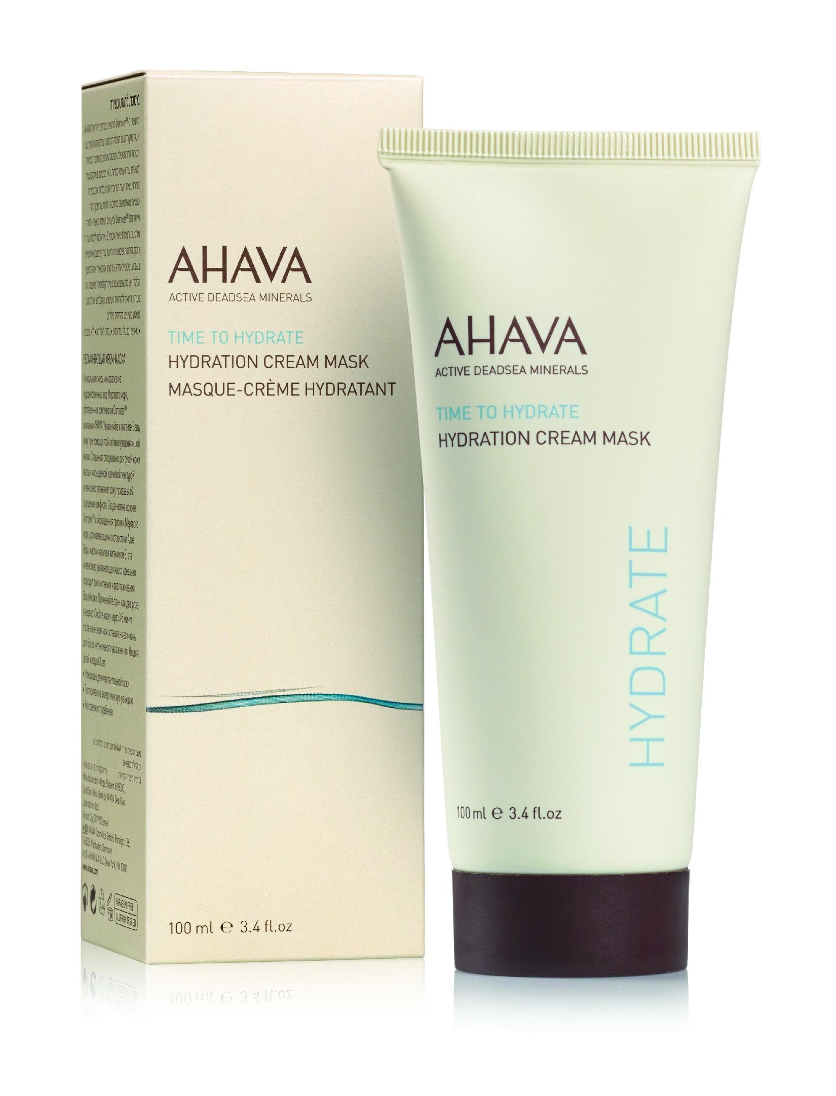 AHAVA Hydratační krémová maska Obsah: 100ml