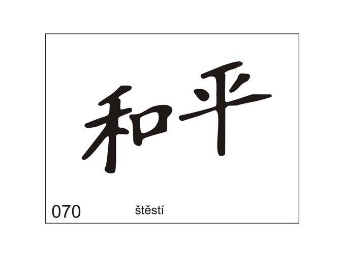 Airbrush tetovacia šablona pre jednorazové použitie M070