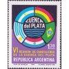 Argentina 1184