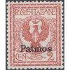 Patmos 003