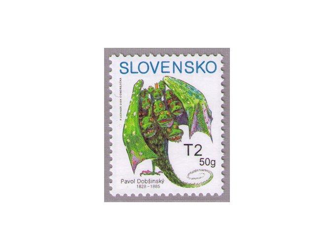 SR 2008 / 423 / Známka deťom