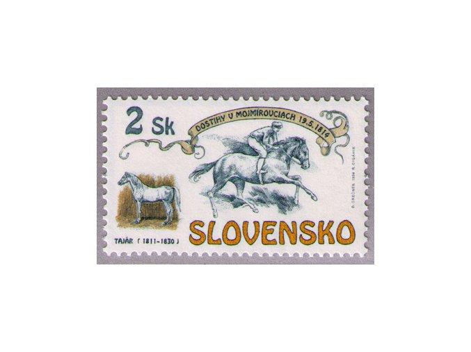 SR 1994 / 043 / Dostihy v Mojmírovciach