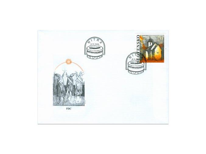 SR 1994 / 044 / Krásy našej vlasti FDC