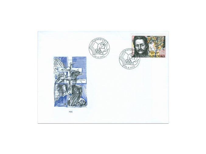 SR 1995 / 064 H / Ľudovít Štúr FDC