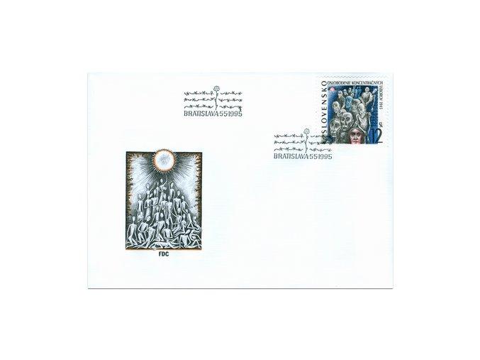 SR 1995 / 066 / Oslobodenie koncentračných táborov FDC