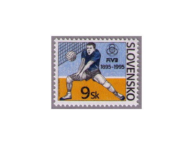 SR 1995 / 074 / 100 rokov volejbalu
