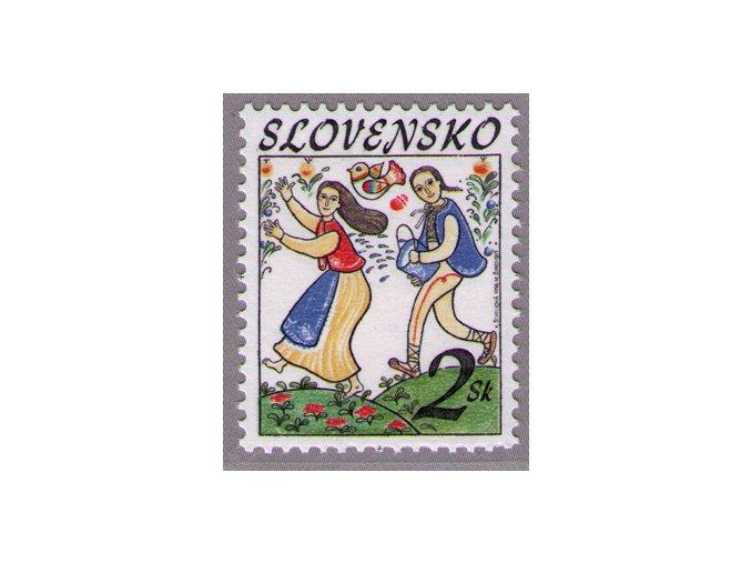 SR 1996 / 087 / Veľká noc - ľudové zvyky
