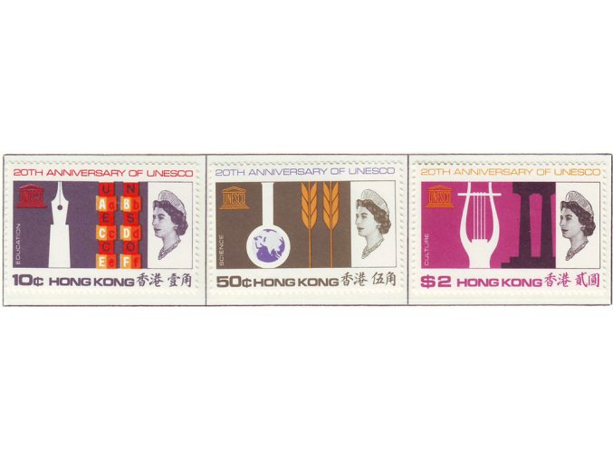 Hong Kong 0224 0226
