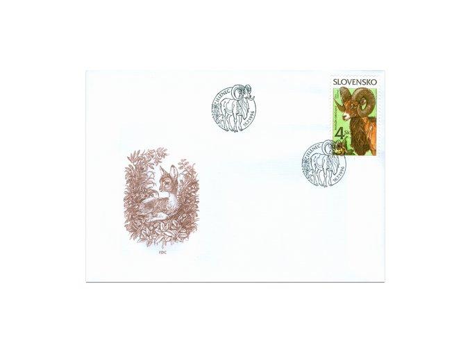 SR 1996 / 096-098 / Ochrana prírody FDC (3)
