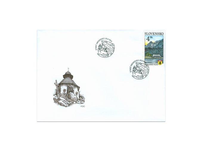 SR 1996 / 099-101 / Krásy našej vlasti FDC (3)