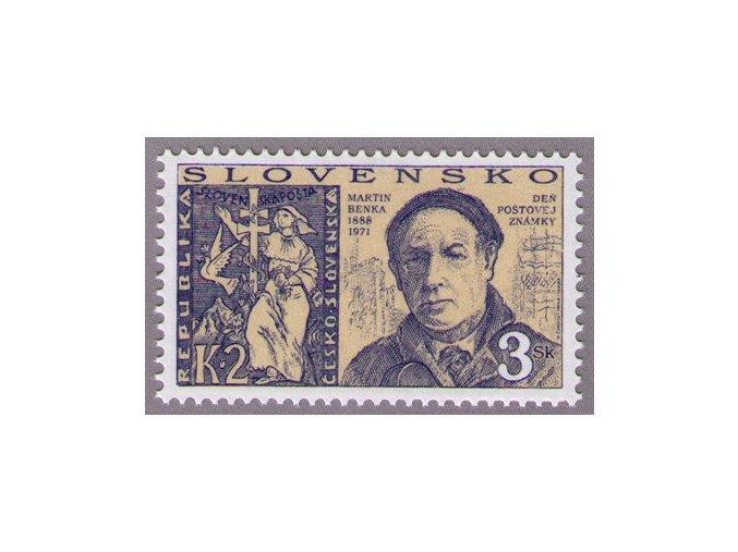 SR 1996 / 110 / Deň poštovej známky