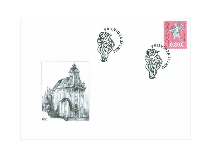 SR 2012 / 510 / Kultúrne dedičstvo Slovenska / FDC