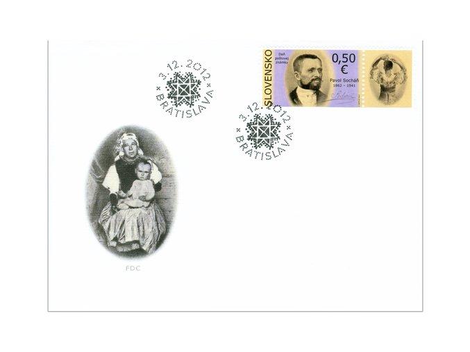 SR 2012 / 530 Deň poštovej známky FDC