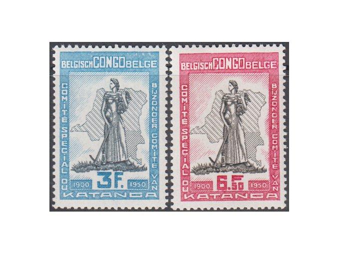 Belge Congo 291 292