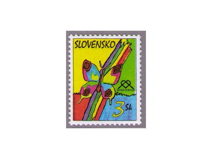 SR 1998 / 151 / Detské centrum
