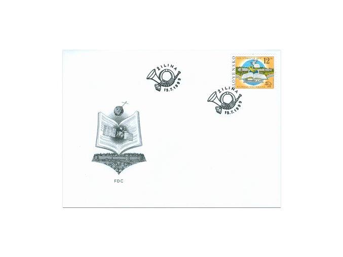 SR 1999 / 184-185 / 125. výročie Svetovej poštovej únie FDC (2)