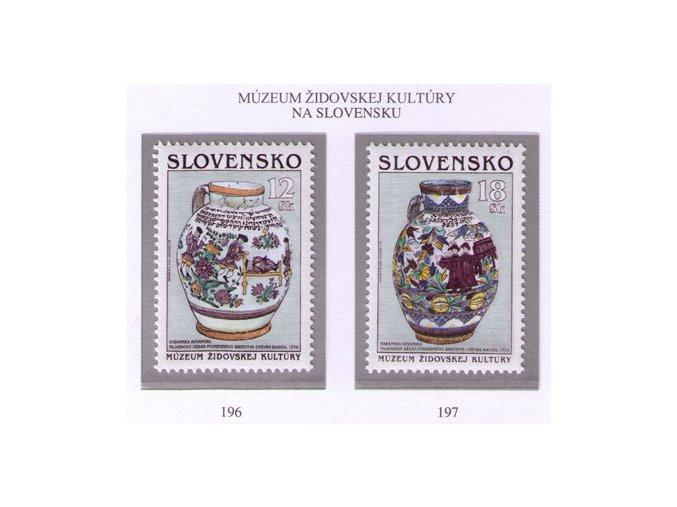 SR 1999 / 196-197 / Múzeum židovskej kultúry na Slovensku