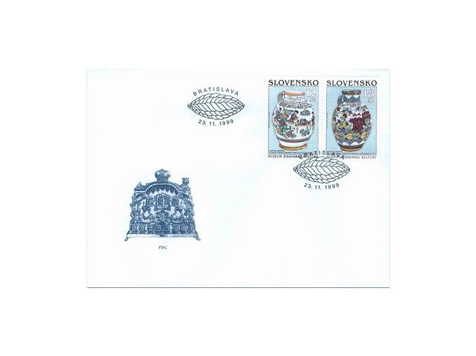 SR 1999 / 196-197 / Múzeum židovskej kultúry na Slovensku FDC