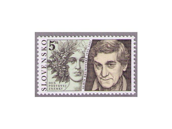 SR 1999 / 198 / Deň poštovej známky