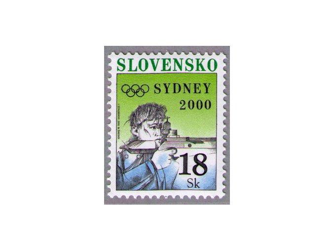 SR 2000 / 212 / OH Sydney