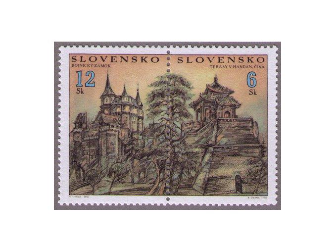 SR 2002 / 273-274 / Terasy v meste Handan a Bojnický zámok