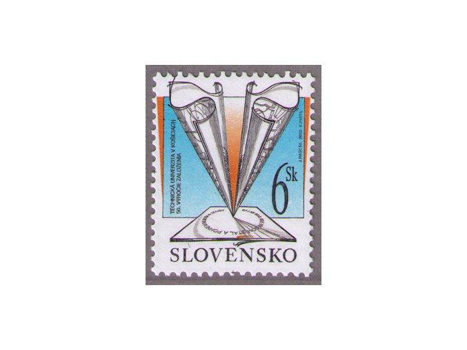 SR 2002 / 275 / Technická univerzita v Košiciach