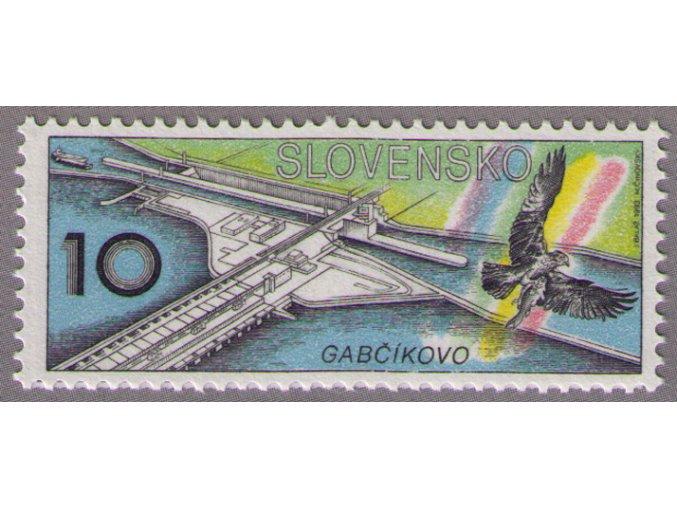 SR 1993 / 020 / Gabčíkovo