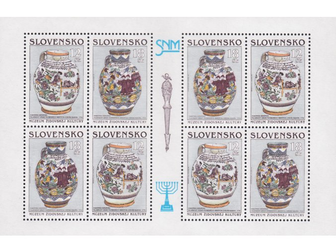 SR 1999 / 196-197 / Múzeum židovskej kultúry na Slovensku PL