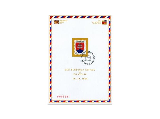SR 1993 / 002 / Malý štátny znak / nálepný list NL 003