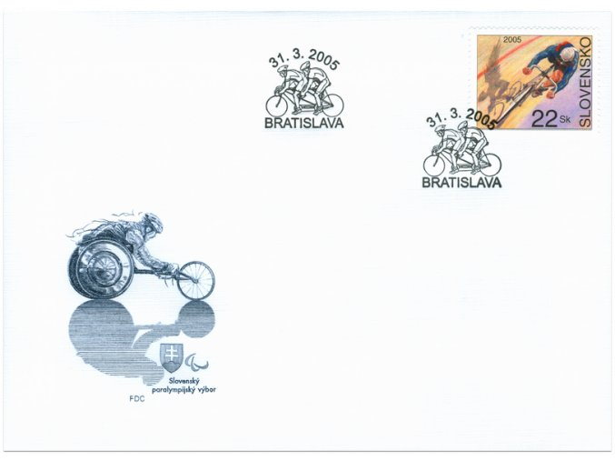 SR 2005 / 352 / Cyklistika / FDC