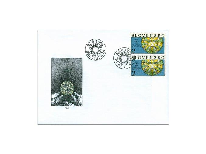 SR 1993 / 015 / Uzákonenie slovenčiny FDC