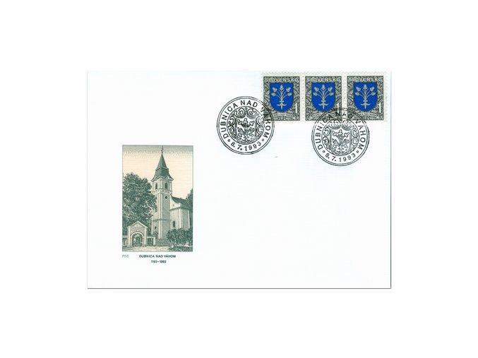 SR 1993 / 016 / Mestá - Dubnica nad Váhom FDC