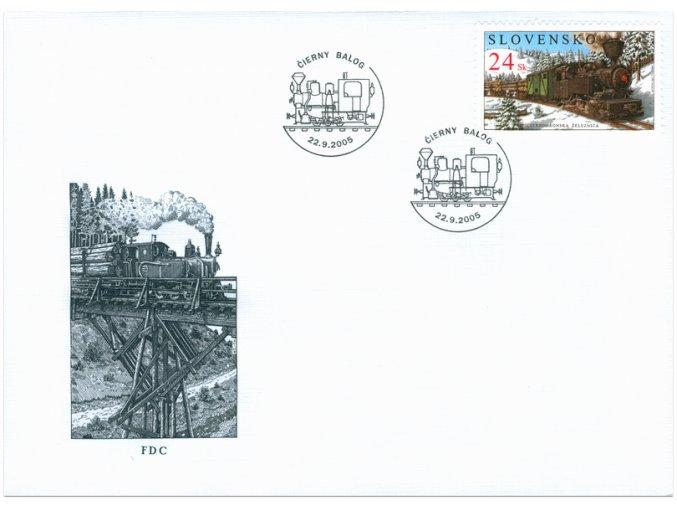 SR 2005 / 362-363 / Technické pamiatky - Parné rušne / FDC (2)
