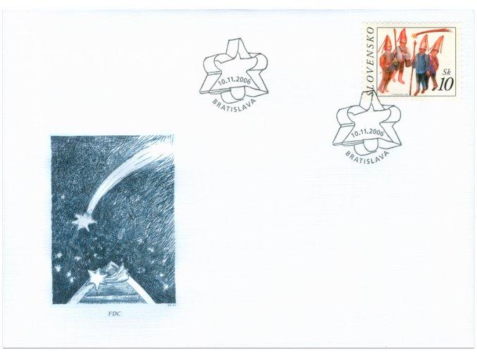 SR 2006 / 387 / Vianoce / FDC