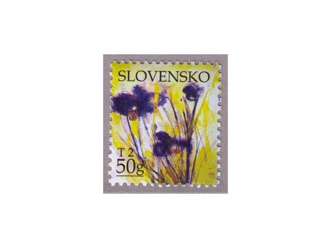SR 2007 / 391 / Blahoprajná známka