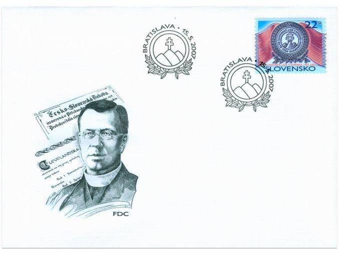 SR 2007 / 396 / 100 rokov Slovenskej ligy v Amerike / FDC