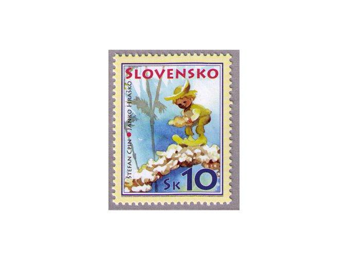 SR 2007 / 398 / Známka deťom