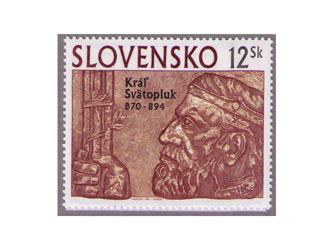 SR 1994 / 037 / Kráľ Svätopluk