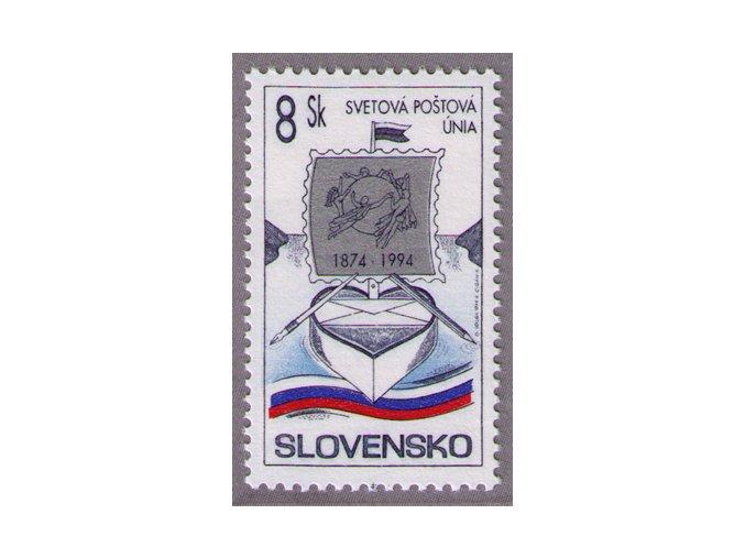 SR 1994 / 038 / 120. výročie UPU