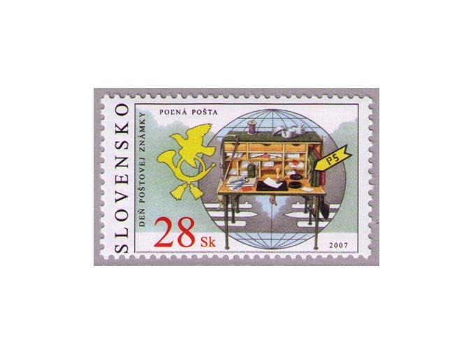 SR 2007 / 412 / Deň poštovej známky