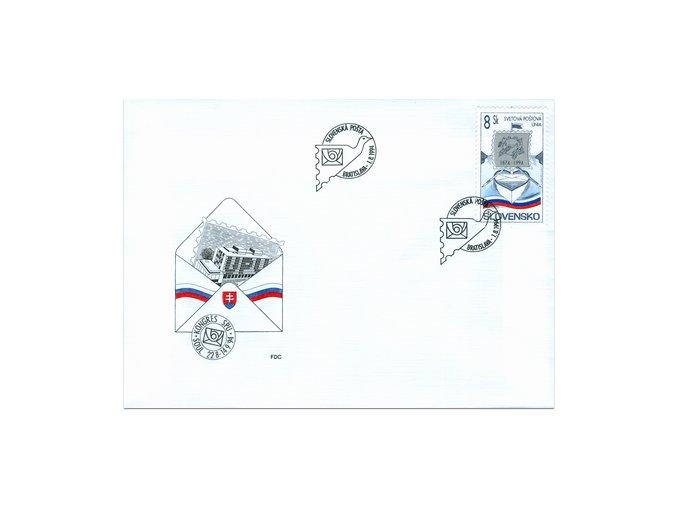 SR 1994 / 038 / 120. výročie UPU FDC